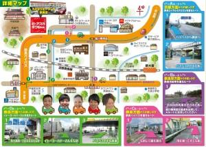 ブログ用map